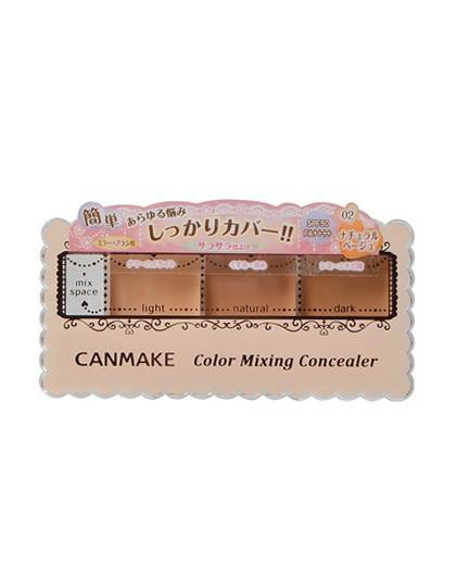 Canmake 三色遮瑕膏#02 自然色 3.9g 自然遮瑕