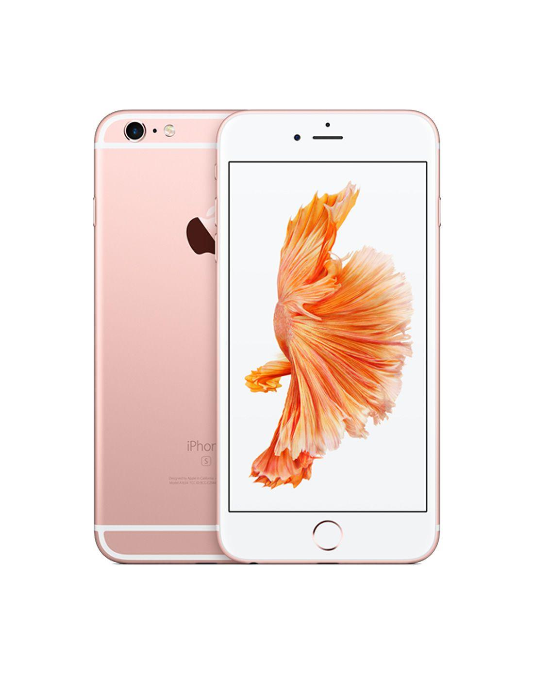 Apple iPhone 6s 64G 移动联通电信 全网通 玫瑰金色 ¥4480史低