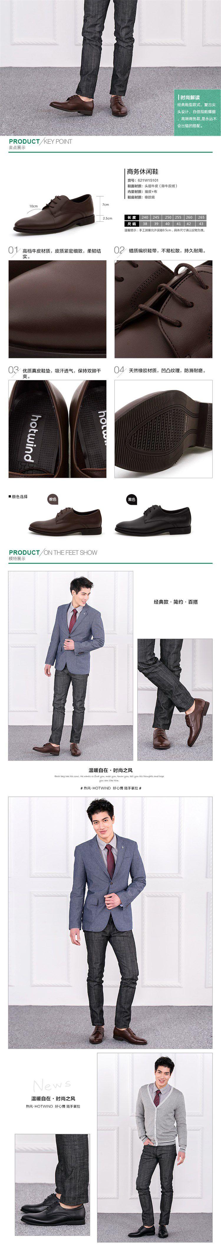专场男士棕色系带尖头皮鞋图片