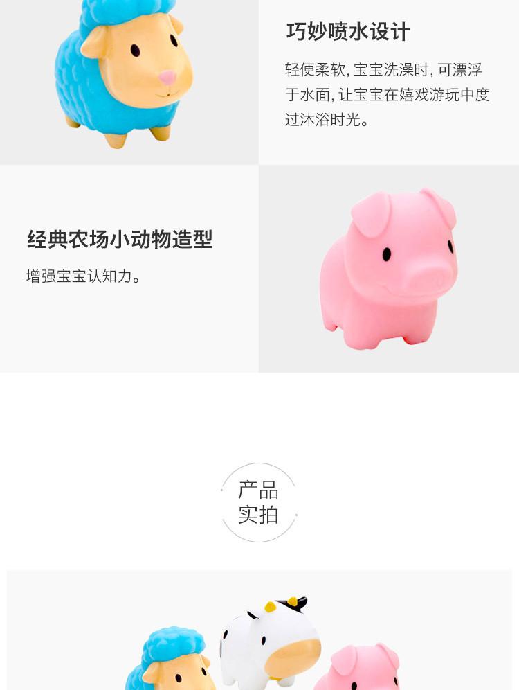 萌宝餐具用品专场 munchkin满趣健农场小动物洗澡玩具8只装 宝宝洗澡
