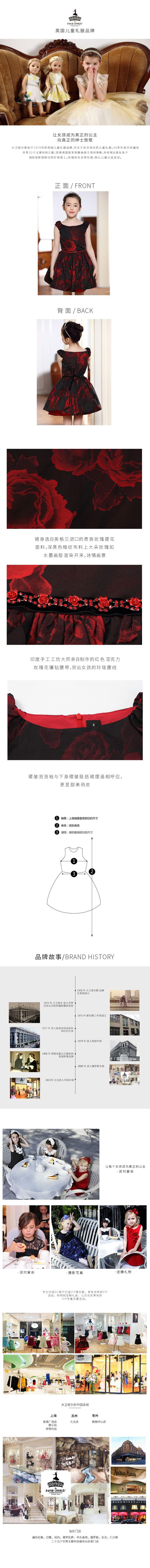 女童红色玫瑰提花水墨渲染亚克力玫瑰小花镶钻礼服裙