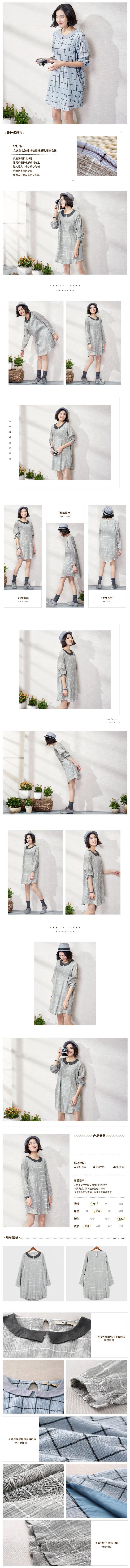 【春新款】 北圩路 素色复古娃娃领连衣裙