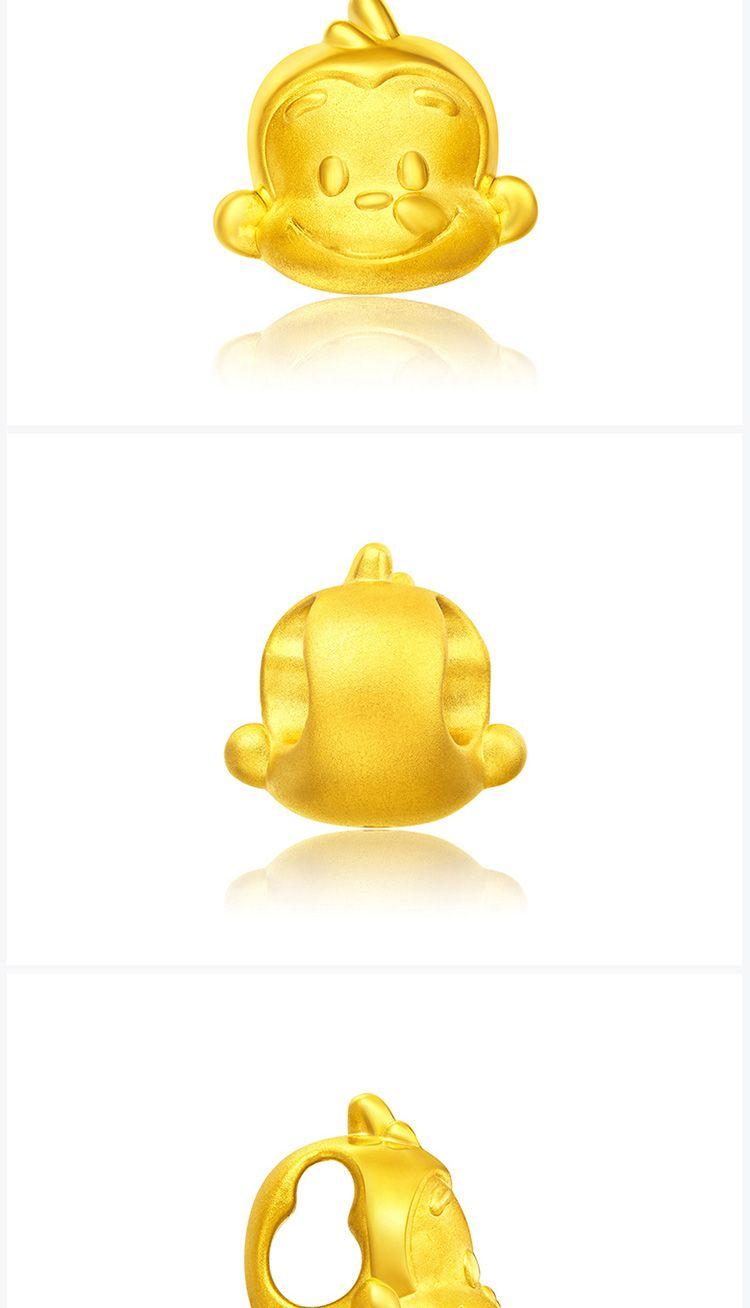 周大福 有型有范 搭出金彩周大福 十二生肖可爱猴 珠