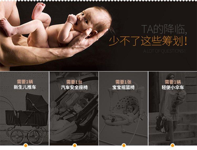旗舰店-童歌babysing婴儿推车轻便可上飞机s-go提篮款