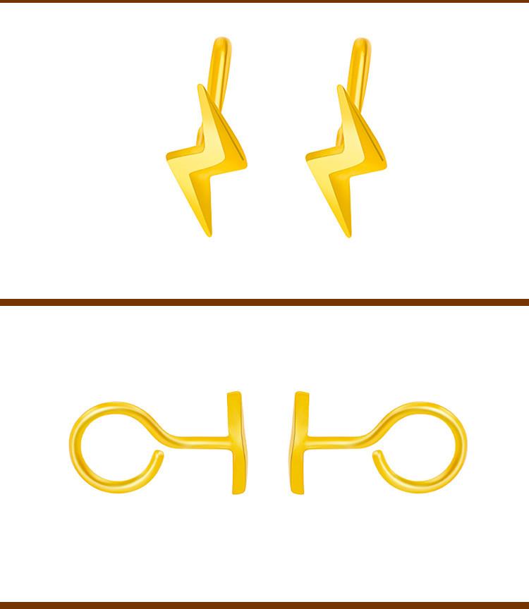 菜百 黄金首饰足金耳钉时尚简约个性闪电耳钉计价1.65g
