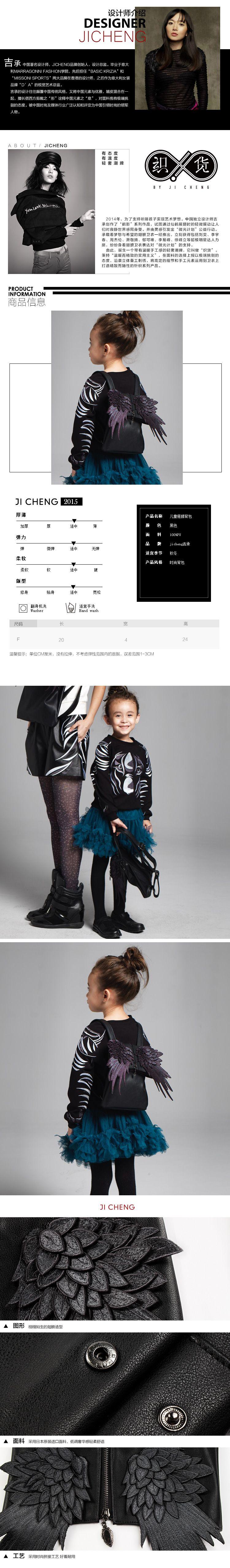吉承ji cheng设计师品牌专场黑色儿童翅膀背包lac0047