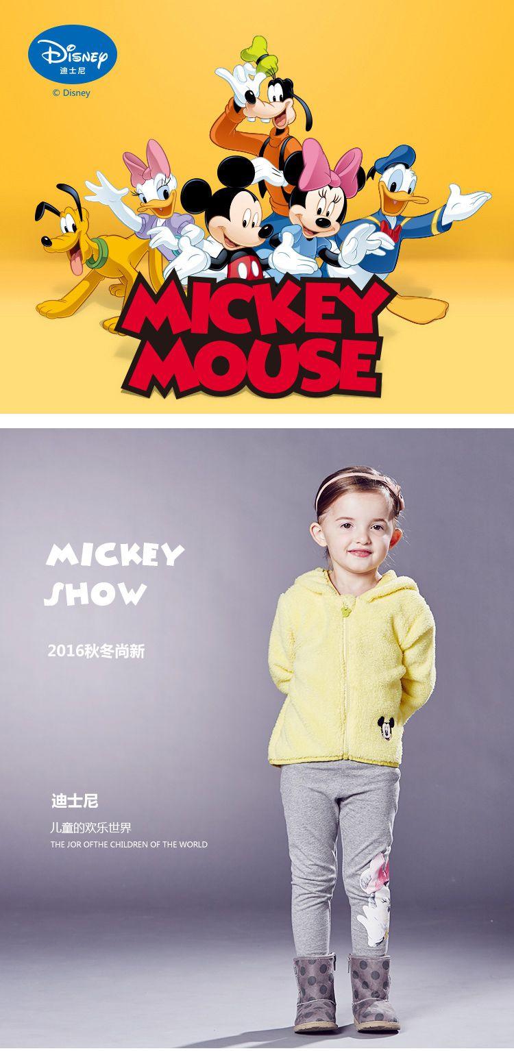 迪士尼disney小童服饰专场 米奇米妮-女童浅麻灰可爱打底裤  品牌名称