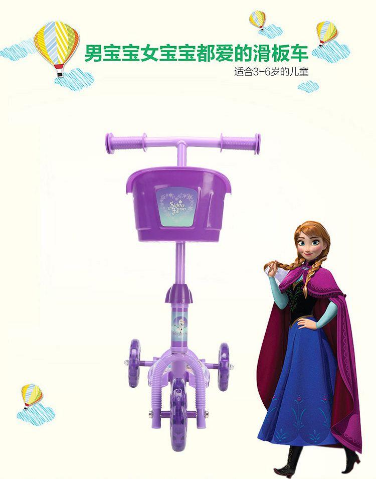 迪士尼紫色冰雪奇缘三轮儿童车