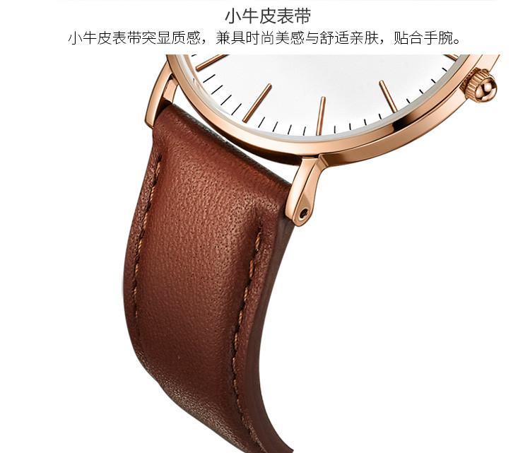 dw钢表带戴法步骤图