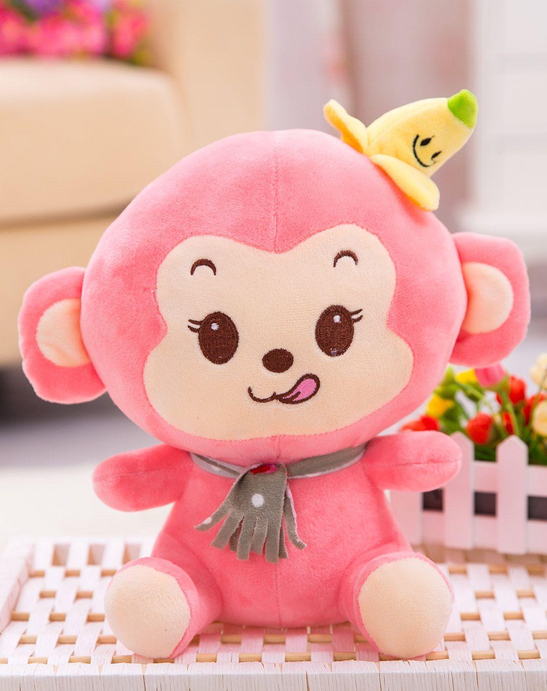 可爱香蕉猴公仔-粉色30cm
