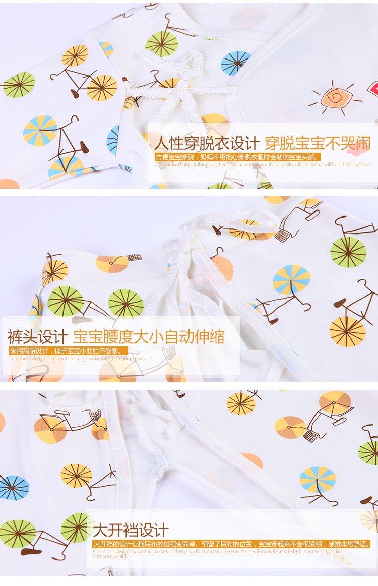 小素材&小富兰克婴儿服饰用品黄色小自行车纯棉双面三