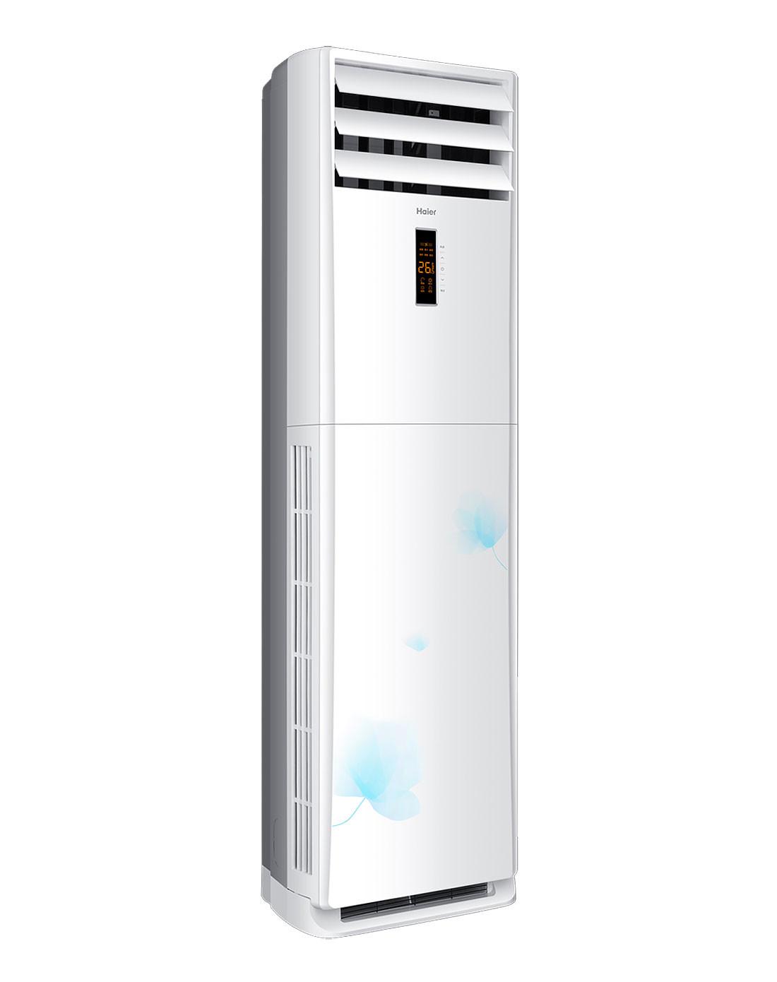 海尔haier大3匹冷暖柜式空调 落地式柜机 节能kfr-/06图片