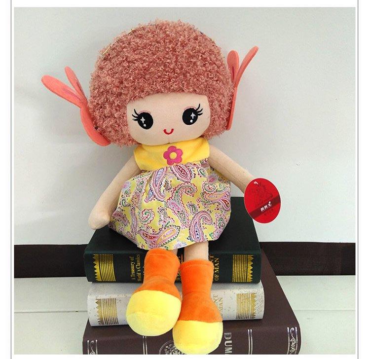 创意布偶可爱女孩布娃娃皮粉
