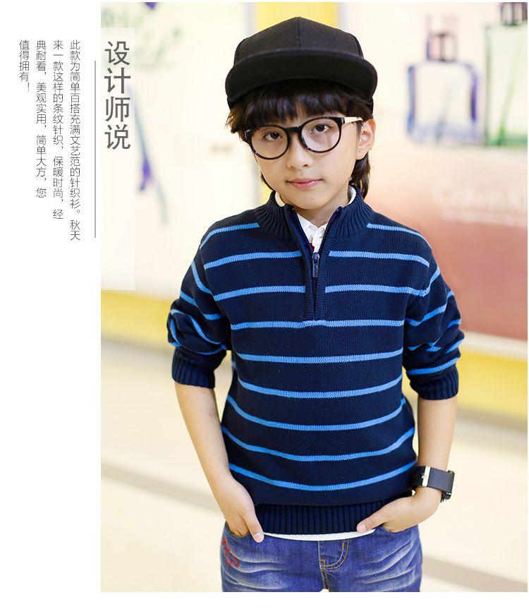 男童深蓝色毛衣 商品分类: 男童毛衣/线衫 产地: 广东佛山 材质: 95%