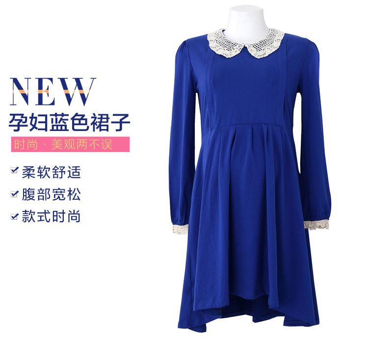 孕妇梦见蓝色衣服,裙子