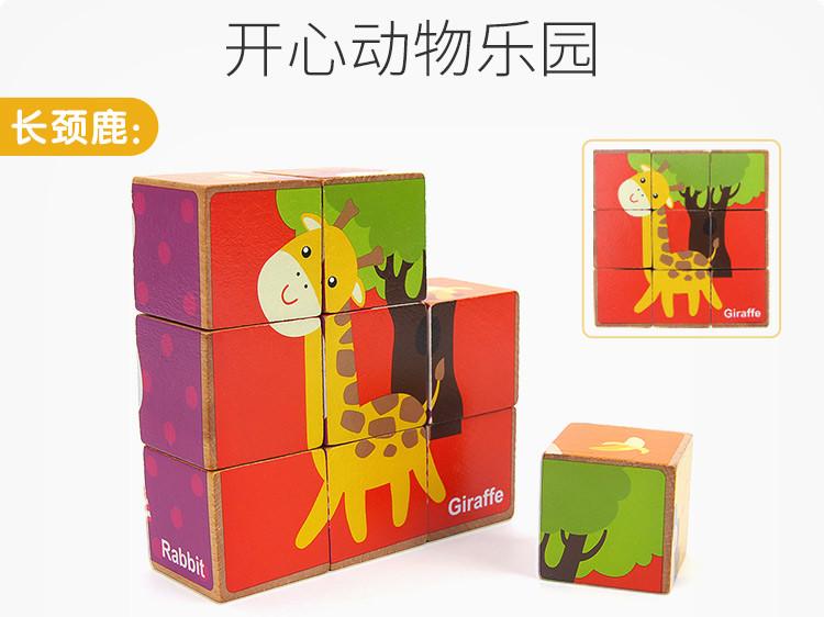 橙爱 动物六面画立体拼图 轮船拼图 环保木盒收纳
