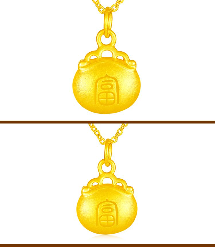 饰黄金吊坠儿童富贵锁宝宝金锁锁包足金吊坠3d 计价1.1g-周大福 儿