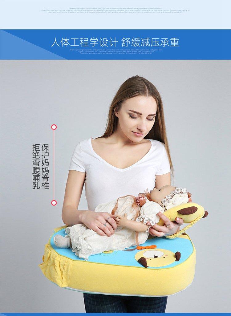 【送同款定型枕】韩国设计婴儿喂奶哺乳枕宝宝学坐枕粉