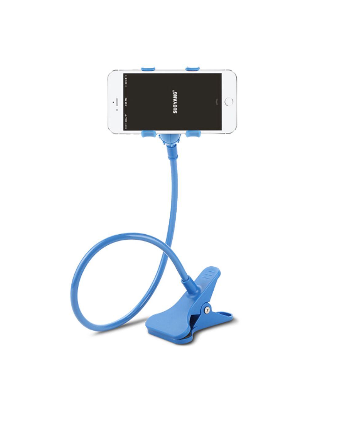 懒人创意多功能手机支架(蓝色)