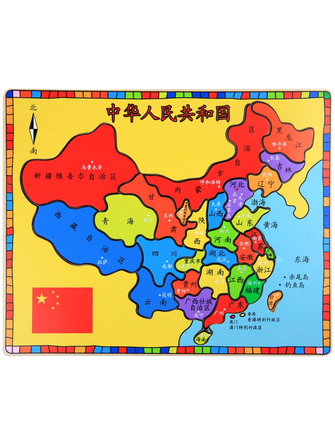 特宝儿中国地图与世界地图套装