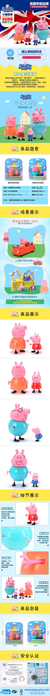 可爱卡通小猪简图
