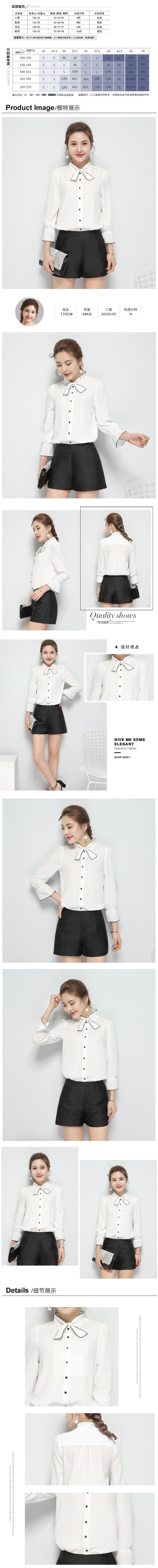 女款本白领口蝴蝶结甜美雪纺衬衫