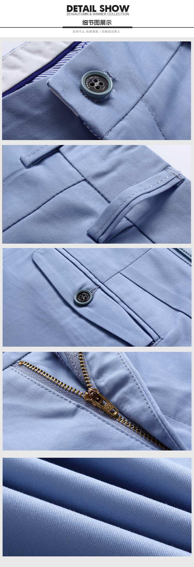 男装浅蓝色直筒中腰纯色休闲短裤