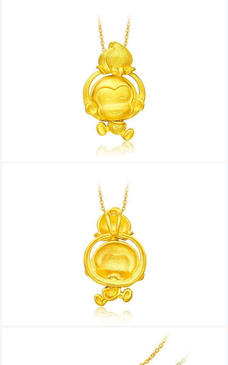 黄金猴子吊坠囹�a_周大福 送寿桃猴子黄金吊坠(计价)(不含项链)