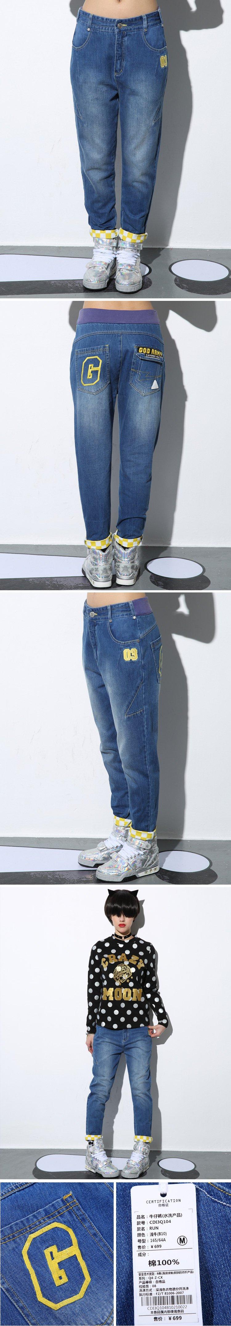 浅蓝色拼接牛仔裤