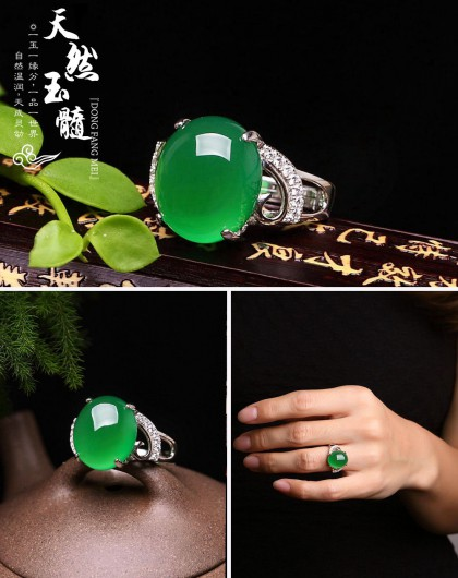 电影yxys_rroyal gem 银镶满绿蛋面玉髓戒指 活圈v511-yxys-02
