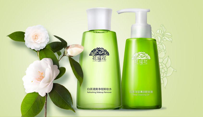 卸妆更养肤,你就是素颜女王,白茶卸妆油,轻松还原素颜美肌.