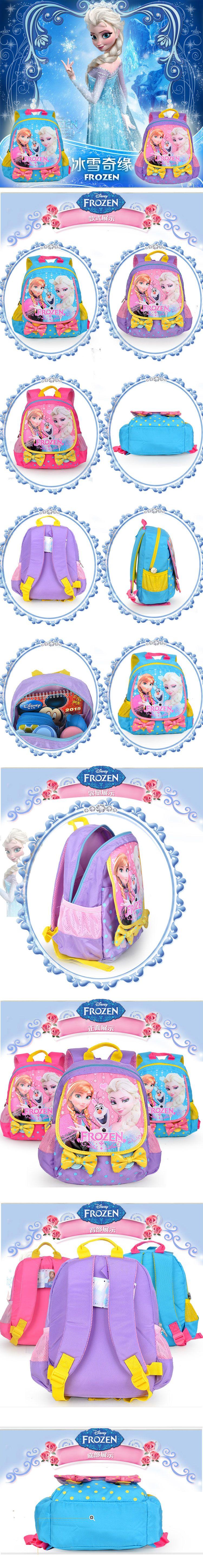 迪士尼 女童蓝色冰雪奇缘双肩可爱公主背包