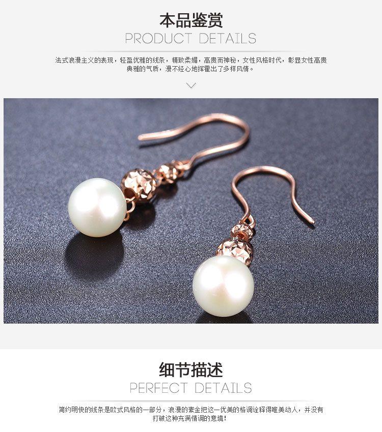 黛慕妮 18k玫瑰金珍珠耳环耳钉