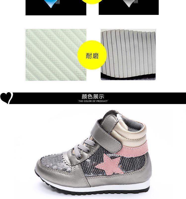 女童枪色超纤时尚运动鞋
