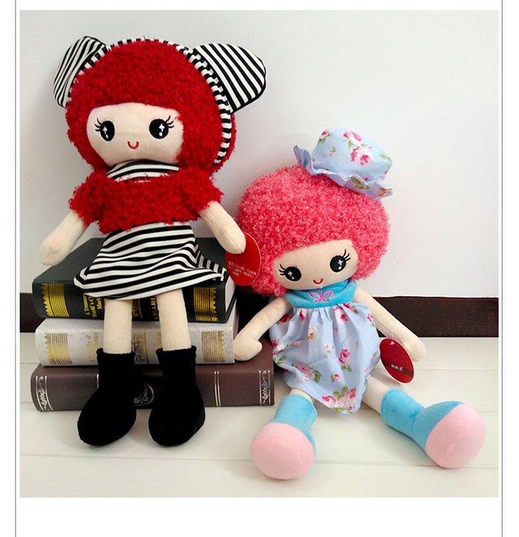 创意布偶可爱女孩布娃娃棕色
