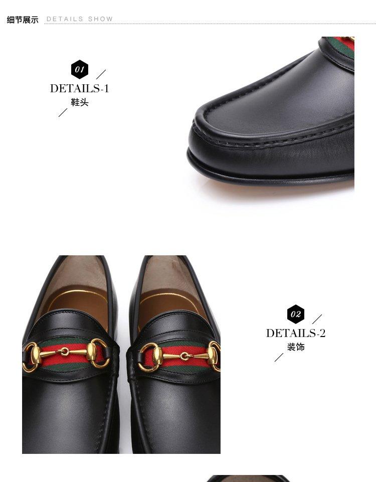 gucci男士黑色商务皮鞋