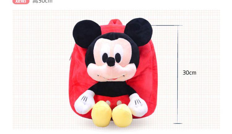 米奇q版儿童背包迪士尼系列31*22cm品牌正品