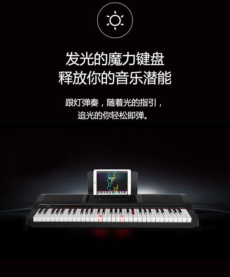 the one智能钢琴 61键便携版电子琴 专业成人儿童初学 时尚黑
