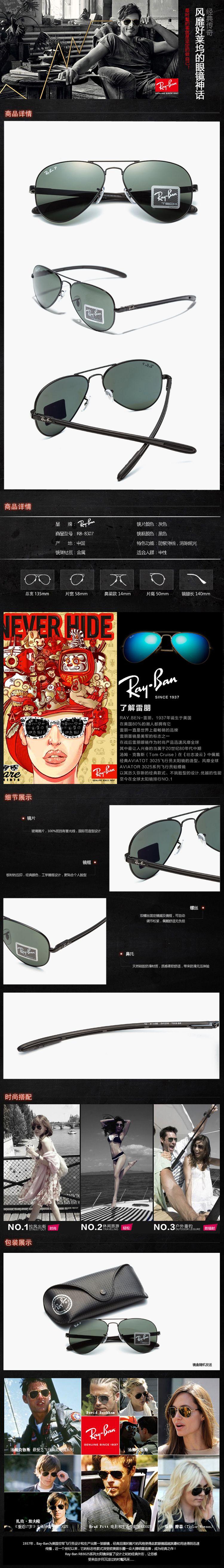 ray ban 8307  raybanrb-8307
