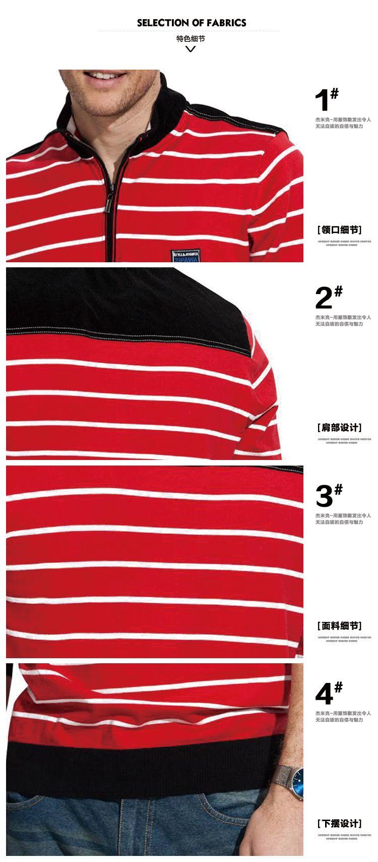 男款商务休闲条纹大红色纯棉长袖t恤