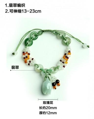 天然玫瑰花编织翡翠手链 可伸缩款