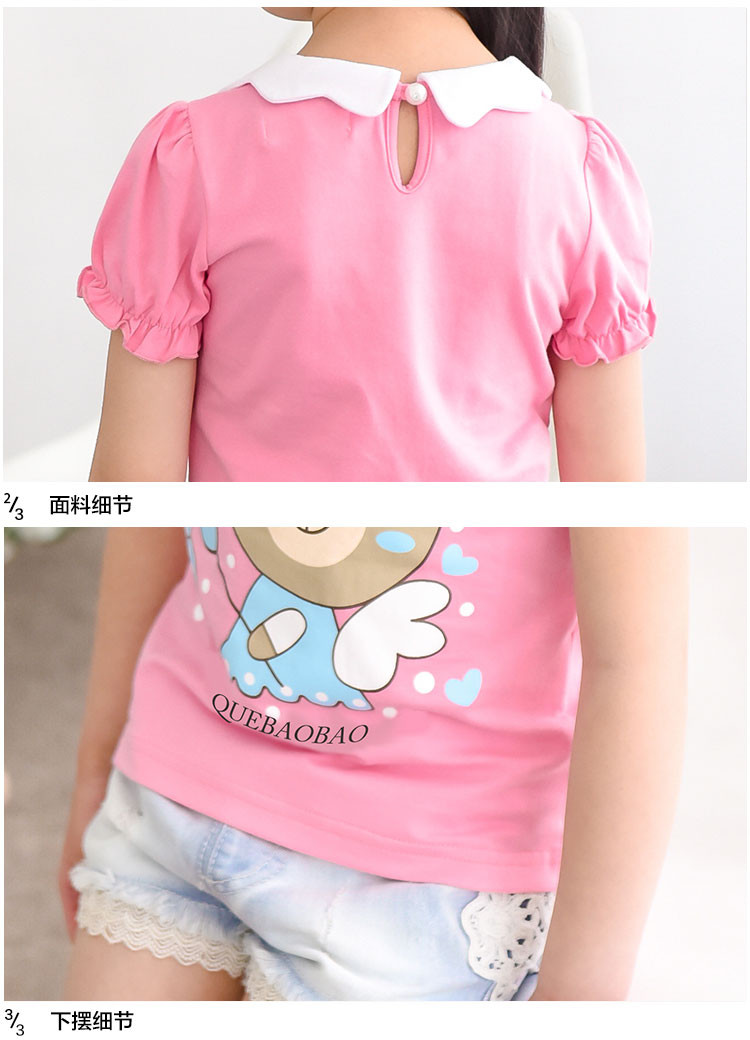 女粉红色休闲可爱小熊图案百搭圆领短袖t恤