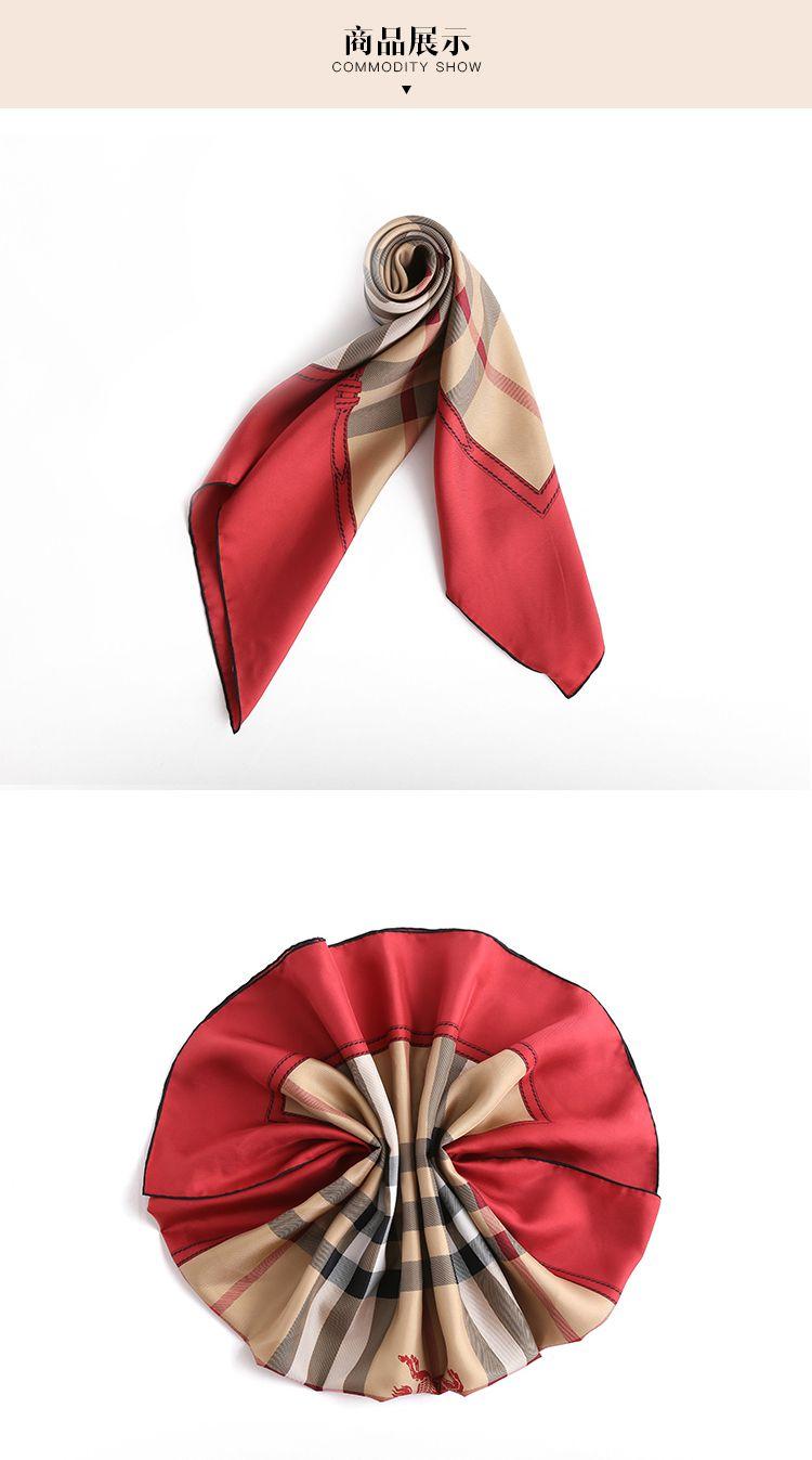 burberry 女士红色方丝巾围巾