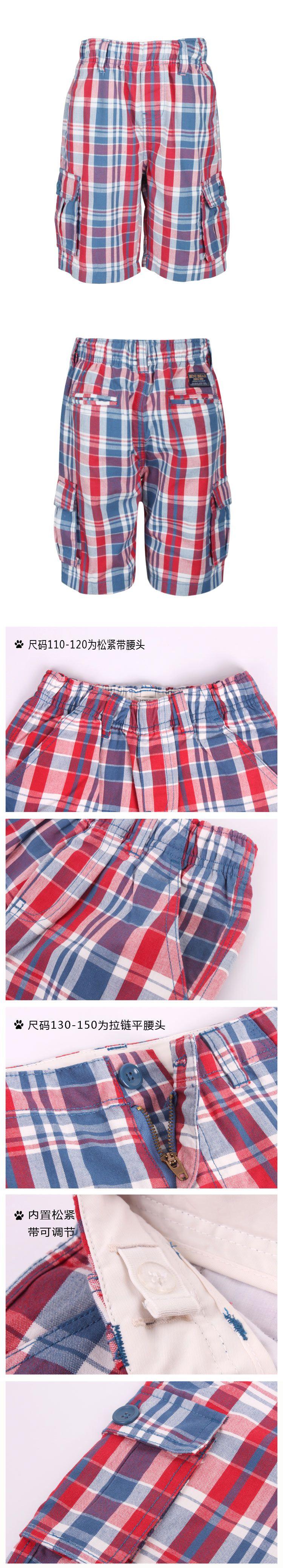 男童红蓝白格子短裤