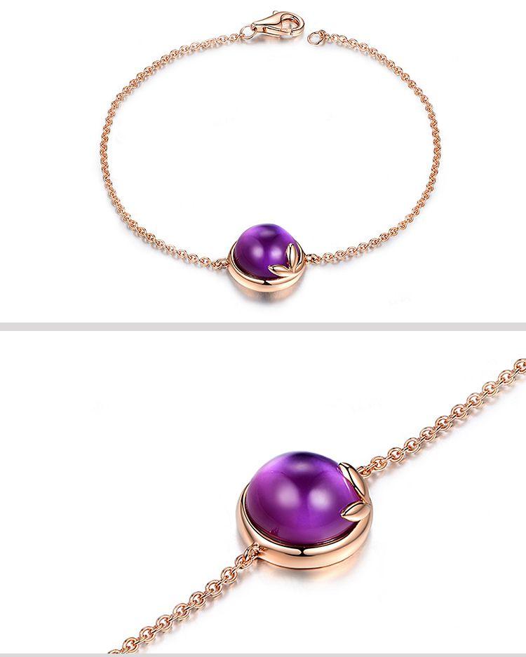 米莱5.01克拉紫水晶18k金手链 树叶系列 简约大方 经典百搭 唯美浪漫图片
