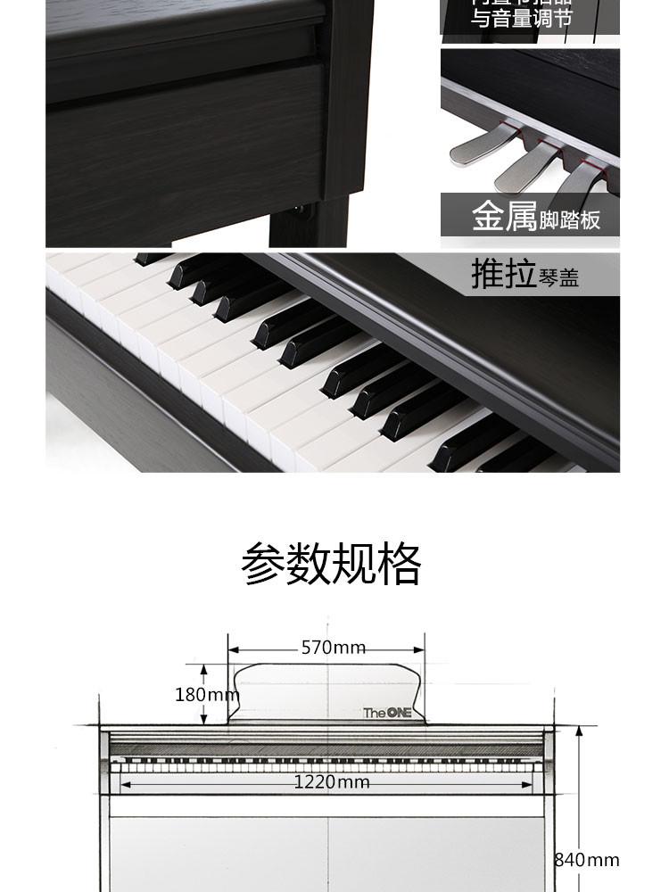 the one智能钢琴 88键重锤电钢琴 专业成人儿童典藏黑