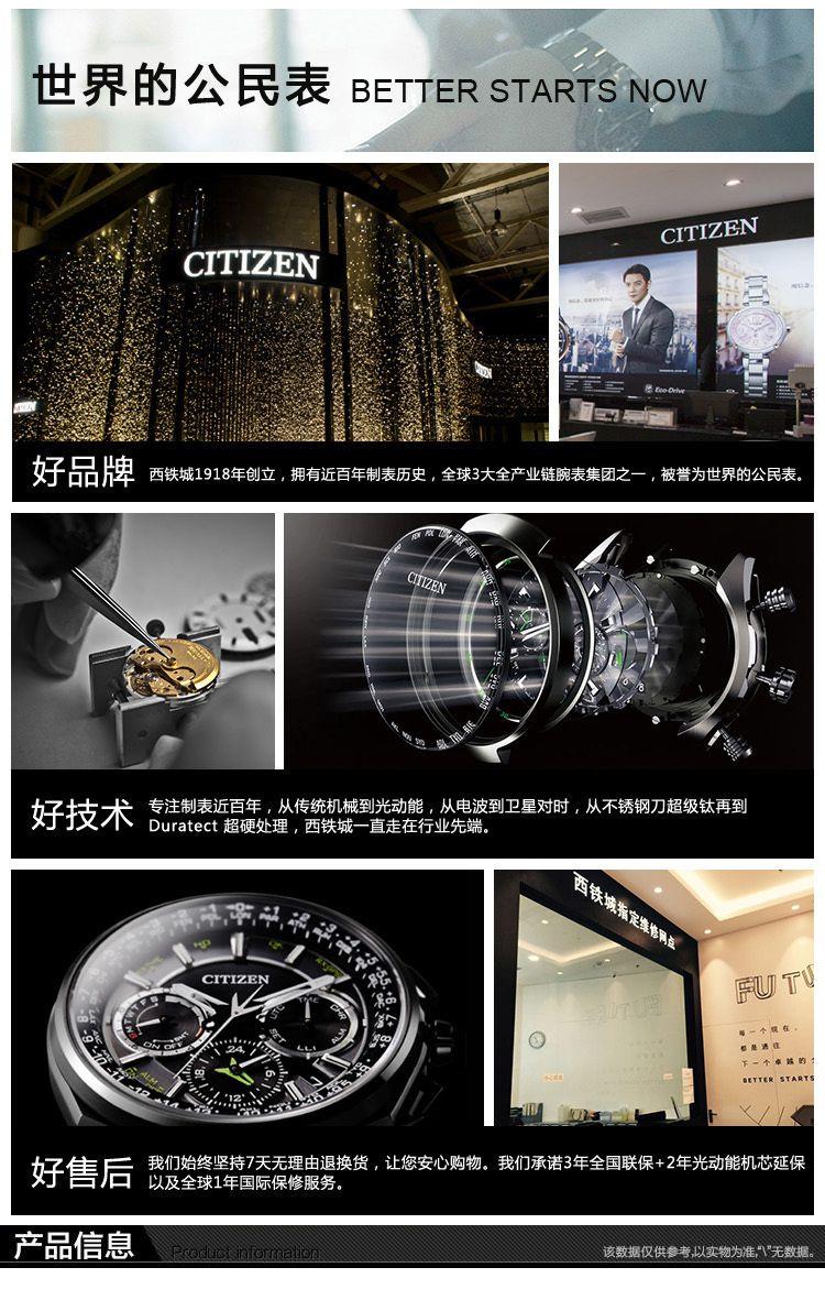西铁城citizen手表专场 西铁城citizen 【专柜同款】光动能表圈吸光女图片