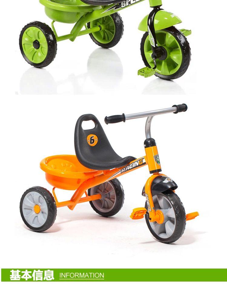 小龙哈彼 欧式儿童三轮车(橙色)