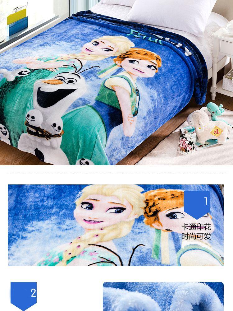 迪士尼150*200cm冰雪奇缘姐妹情深法兰绒毯 商品分类: 儿童床上用品
