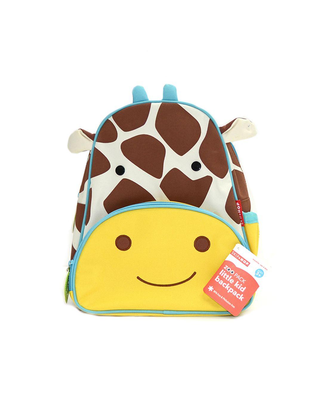 可爱动物园小童背包 - 长颈鹿
